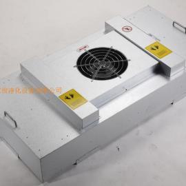 FFU风机滤网机组