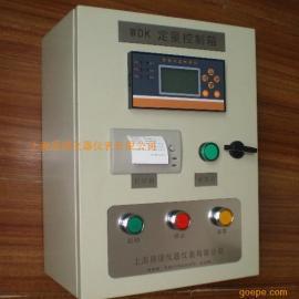 管道式定量控制系统
