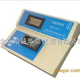 原水色度仪 /污水用色度仪/废水色度仪/色度仪/便携式色度仪