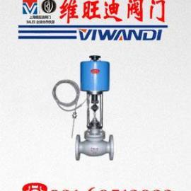 ZZWP自力式温控阀,上海电磁阀