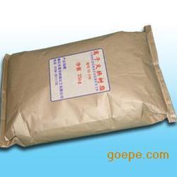 TS-210糖液精制离子交换树脂