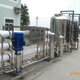 宁波大型水处理设备|宁波大型水处理设备厂家