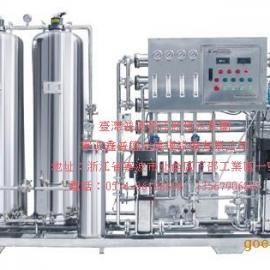 宁波双级RO膜   宁波双级反渗透设备