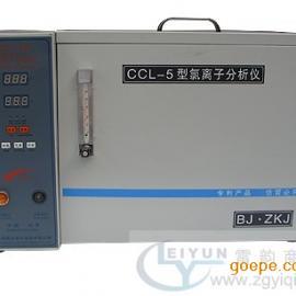 分析仪,水泥氯离子分析仪,上海雷韵分析仪