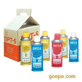 DPT-5渗透剂/DPT-5显像剂