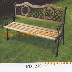 北京庭院休闲座椅