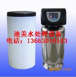 家用商用软水机,软水器,中央软水器