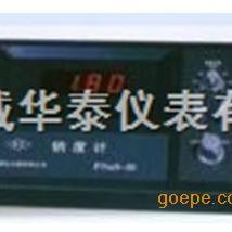 钠度计 /台式钠度仪/便携式钠度计/钠离子浓度计/钠离子浓度计价�