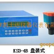 盘装式超声波液位计