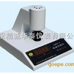 数显白度仪/白度仪/数显白度仪价格/数显白度仪厂家/北京数显白度