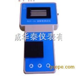 便携式氨氮测试仪 /手持式氨氮测定仪/氨氮测定仪