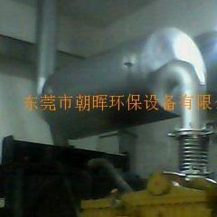 塘�B�2�消�器