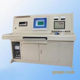 热电偶热电阻自动校验装置