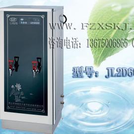 节能饮水机开水器家用净水器商务饮水机