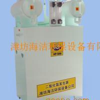 壁挂式二氧化氯发生器厂家