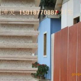广州玻镁板|广州防火玻镁板