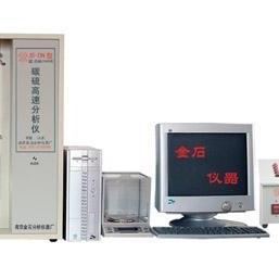 铸造五大元素检测仪 金属材料全元素分析仪器