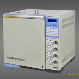 药用印刷塑料包装溶剂残留量检测分析仪