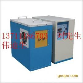 供应十公斤铁熔炼炉,二十公斤铜熔炼炉,中频炉