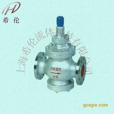 蒸汽减压阀 Y43H蒸气减压阀