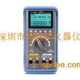 U1401A 多功能校准器/万用表