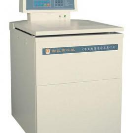 GL-21M湘仪冷冻离心机