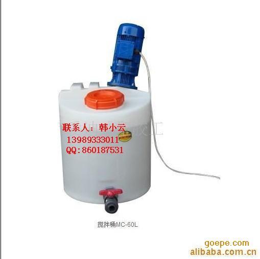 供应0.18KW搅拌机配80L加药桶,一体化加药装置