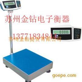 30公斤电子秤,苏州60千克电子秤
