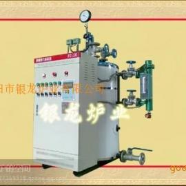 全自动电蒸汽锅炉/电加热蒸汽锅炉