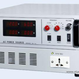 500W│APS5000单相变频电源