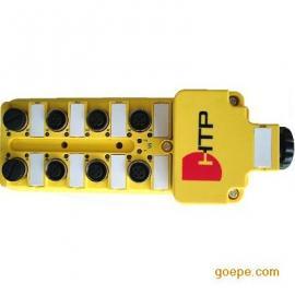 意大利 H.T.P 分线盒接线盒插头全系列产品