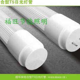 管中管|高功率管中管节能灯,耐用实惠