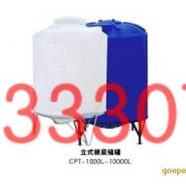 20000L锥底水箱,20吨尖底水塔,锥底水罐