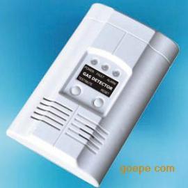 家用可燃气体泄漏报警器