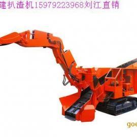 新疆履带式装岩机ZWY-120/55L
