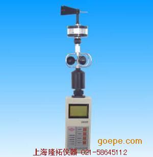 LTF-1B便携式风向风速仪