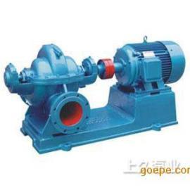 S型单级双吸中开式离心泵