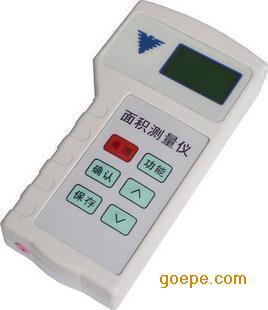 GPS面积仪 面积测定仪 手持测亩仪