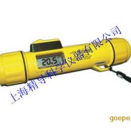 SM-5手持式测深仪-便携式测深仪