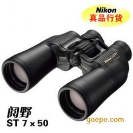 双筒望远镜 防震防滑望远镜
