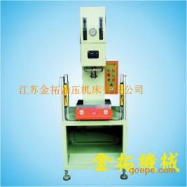 油压机 台式油压机 C型油压机