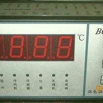 LX-K150F智能冷库温度控制器