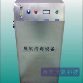 臭氧发生器/臭氧消毒机【空气源和氧气源 两用型】