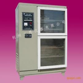 HBY-40B水泥标准养护箱