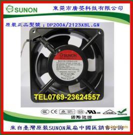 台湾建准SUNON工厂