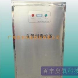 工业用臭氧发生器