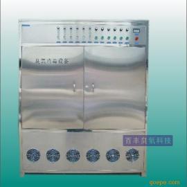 广州臭氧厂家直销大型水处理臭氧发生器