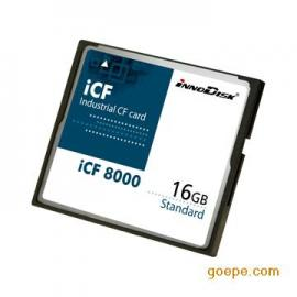 ICF8000128M-32GCF卡