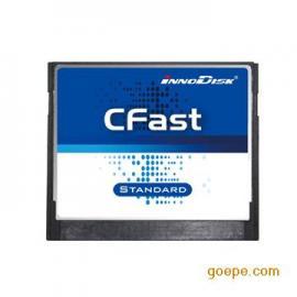 上海造圣工业级 CFast 记忆卡