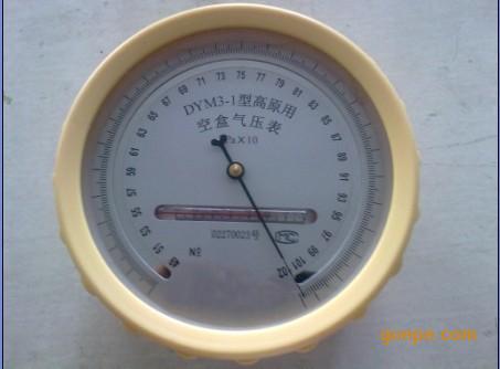 大气压计   技术性能和规格图片